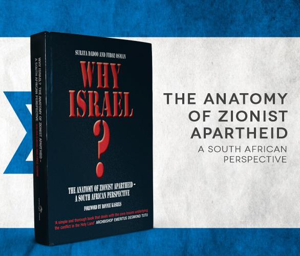 whyisraelzionism